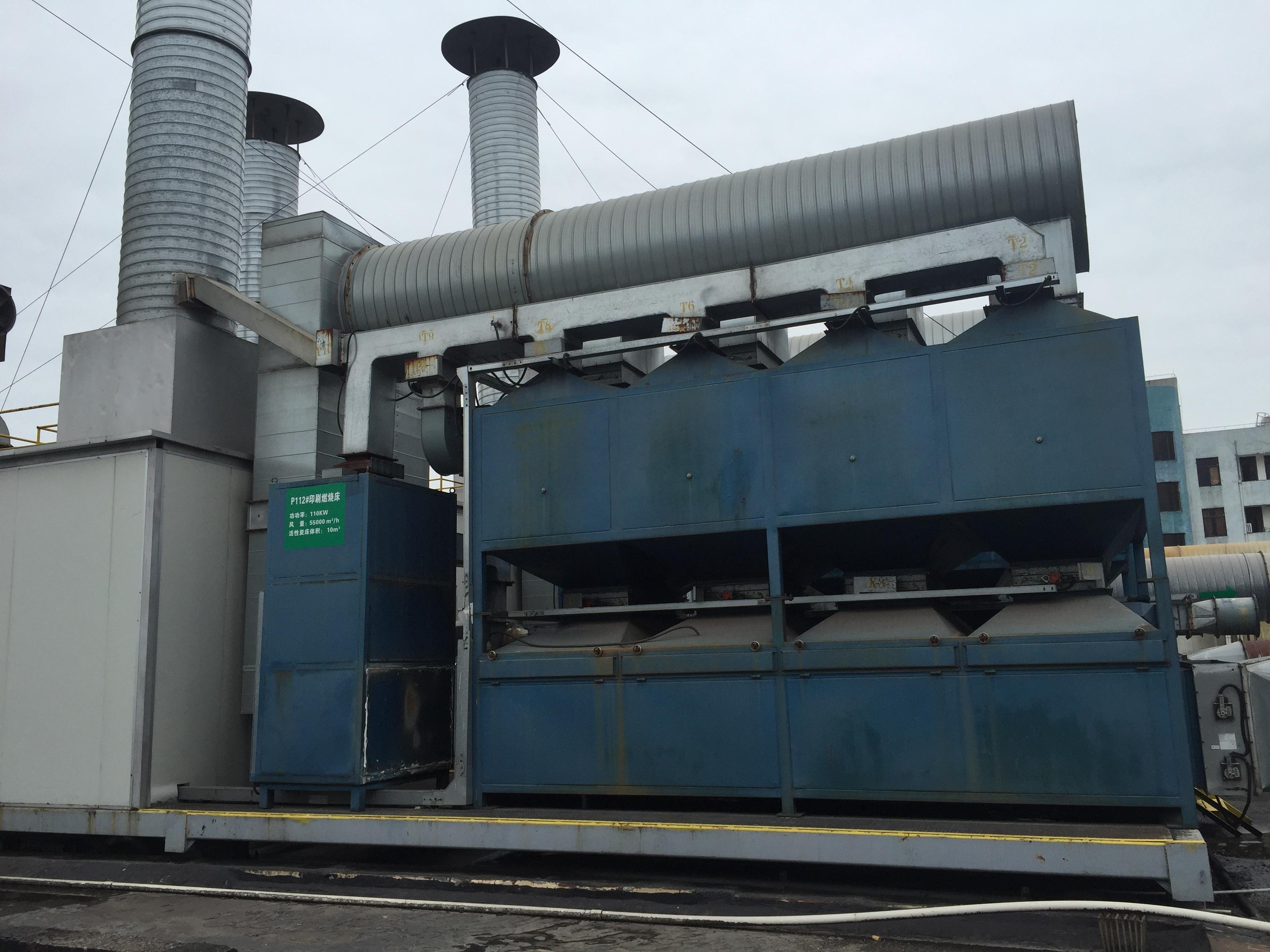 惠州印刷行业废气治理